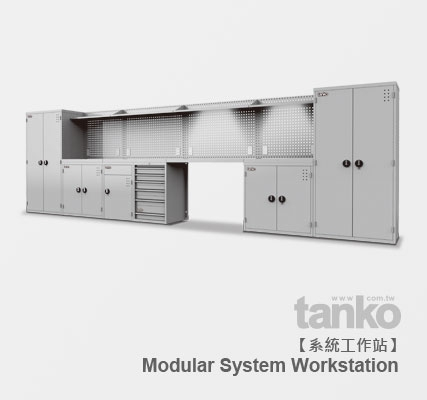 Modular Syatem Workstation